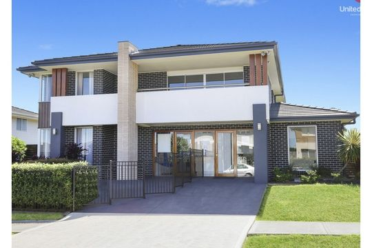 Image of property at Clement Road, Edmondson Park NSW 2174